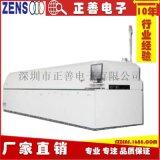 供應日本ETC真空回流焊爐RNV152