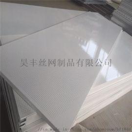 室内装饰吊顶板-汽车4S店吊顶板厂家定制-风格独特