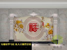 江西吉安新中式石材电视墙厂家定制热销