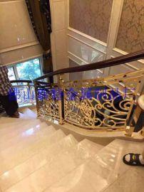重庆铝合金楼梯护栏定做铝艺扶手专业雕花厂