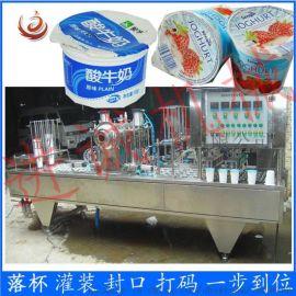 内蒙古老酸奶真空盒装封口机 价优