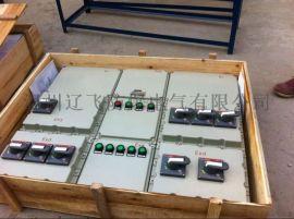 7.5kw污水泵防爆控制箱