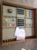 BXM51-3K防爆照明配電箱