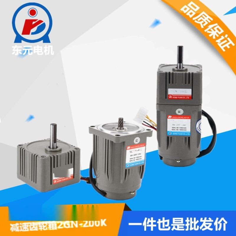 东元东力齿轮减速调速电机M206-402