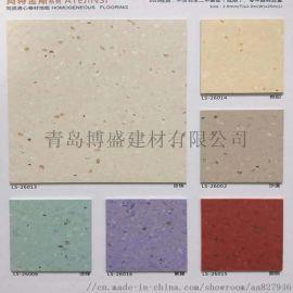 河南医用临塑PVC塑胶地板