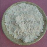 水处理氢氧化钙 PVC涂料级钙粉 脱硫脱硝氢氧化钙