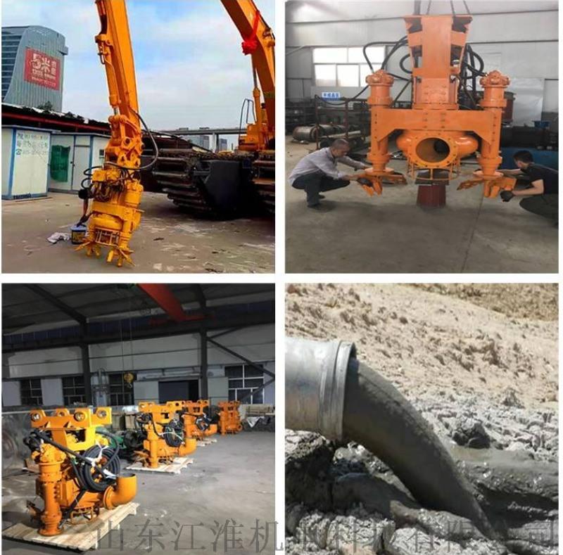 西昌市耐磨油浆泵 电动釆沙泵机组 全铸造污泥机泵