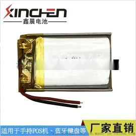 蓝牙耳机音箱聚合物锂电池302030-120mAh