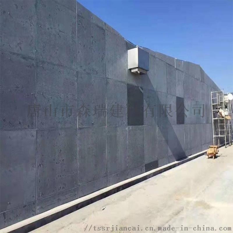 外墙干挂水泥纤维板厂