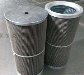 不锈钢粉末烧结滤芯  烧结滤芯