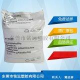 高温工程塑料PA9T GN2330 BK