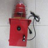 防爆FMD-368聲光報警器說明
