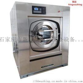 河北医院大型洗衣机工业洗衣机100KG