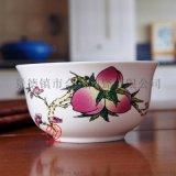 佛堂法會碗,寺廟禮品碗, 壽辰紀念壽碗定做