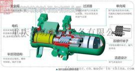 螺杆式压缩机冷库用制冷设备制冷压缩机重庆制冷压缩机