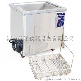 台州超声波清洗机,中型超声波清洗机
