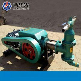 内蒙古注浆泵BW60/5泥浆泵双桶双层搅拌机