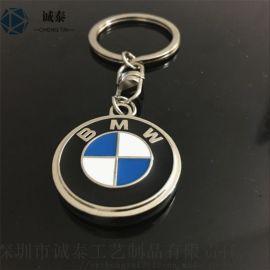 宝马车标钥匙扣双面珐琅钥匙扣深圳宝马钥匙扣