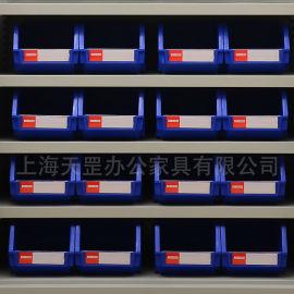 组立式多规格零件盒 上海天罡零件盒 元件盒零件盒