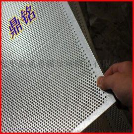 不锈钢冲孔网圆孔菱形冲孔板网