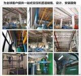 節能空氣管道安裝 壓縮空氣管道鋁合金管快速安裝無泄漏