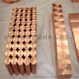 供应 日本进口C1011无氧铜 高纯C1011铜棒