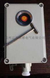 FZA-A1防水防尘防腐控制按钮/粉尘防爆按钮盒