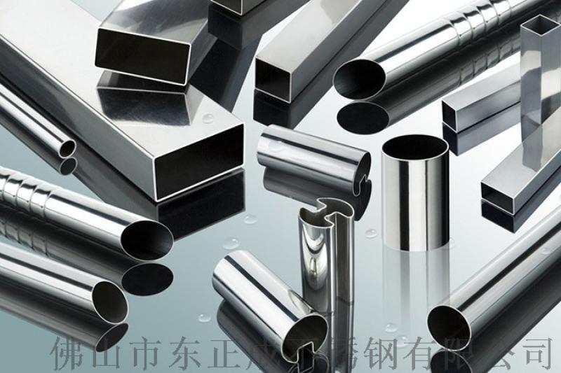 拉丝面不锈钢方通,304不锈钢方通