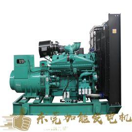 500KW上柴柴油发电机 上柴动力发电机组