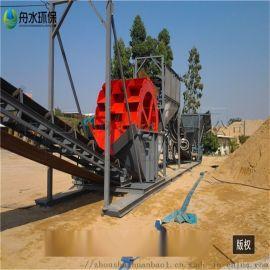 舟水洗山沙石料的设备环保节能 高产量洗砂制砂机