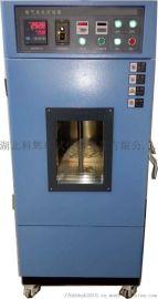 QLH-100小型换气老化试验箱/空气热老化箱