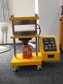 PVC单层加热压片机 实验室平板硫化机现货