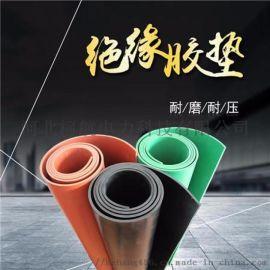 防静电耐温防静电工作台垫 防静电胶皮流水线台垫
