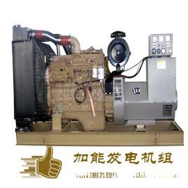 广西梧州柴油发电机厂家 100kw-4000kw