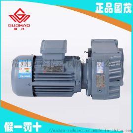 国茂齿轮减速机带电机GF127-Y18.5-4P