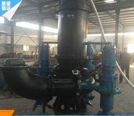 浙江水下专用潜水潜污泵 立式耐磨油污泵专业生产
