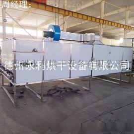 德州永利加工多层网带食品干燥设备 小鱼干干燥设备