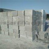 环保建筑材料水泥发泡保温板 A级防火厂家热销