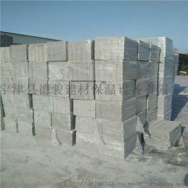 环保建筑材料水泥发泡保温板 A级防火厂家