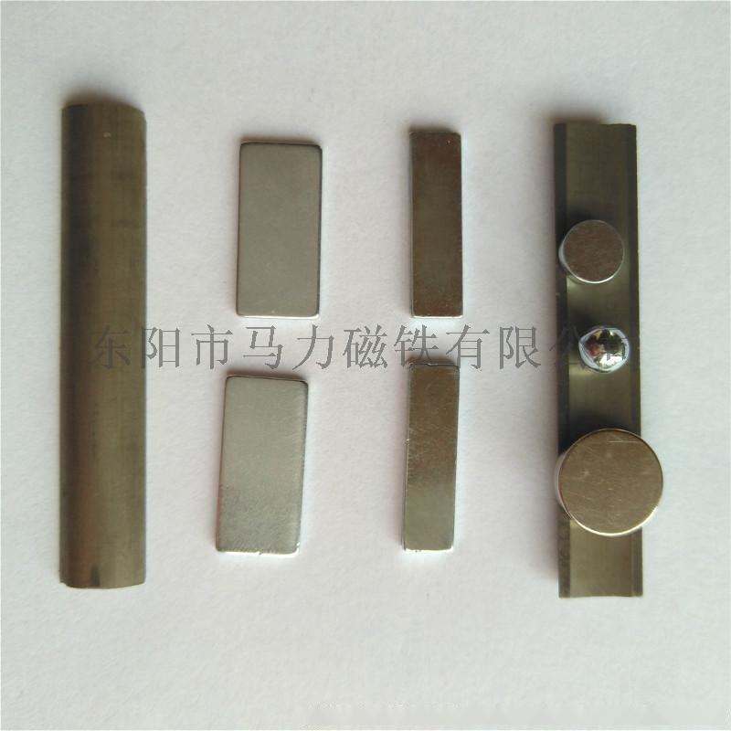 釹鐵硼強力磁鐵定做加工 直線電機磁鐵磁鋼