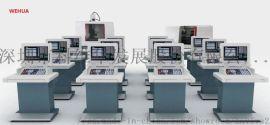 多媒体数控机床理在一体化教室