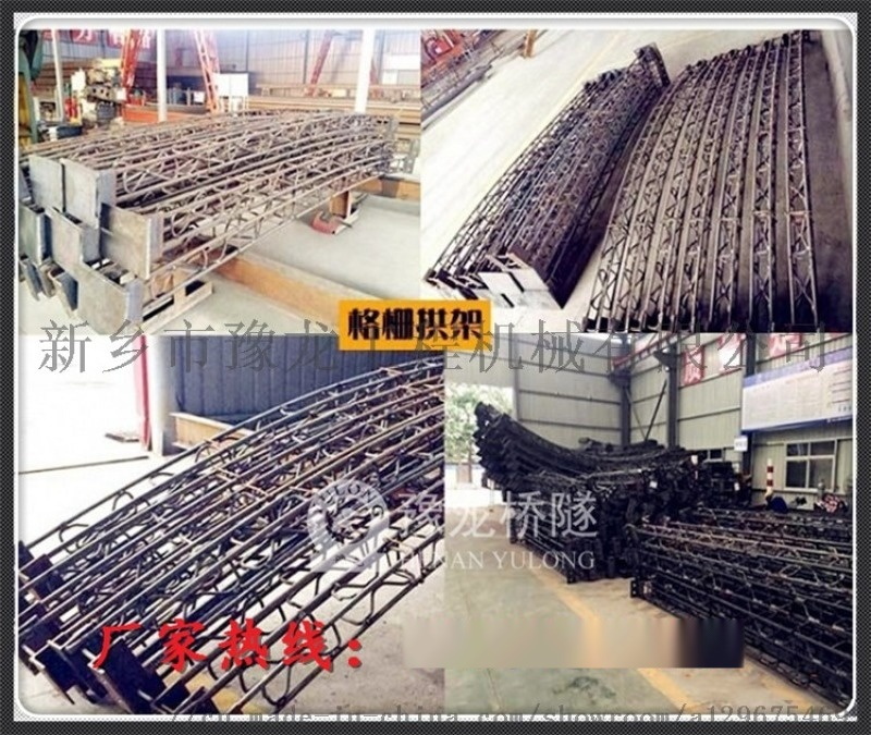 隧道格栅拱架8字筋成型机8字筋压型机生产厂家