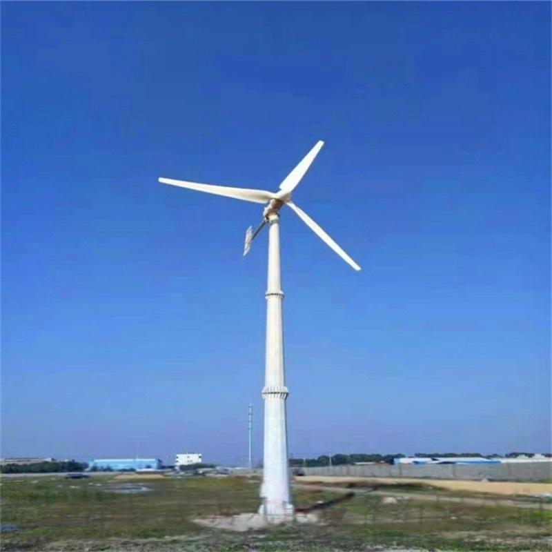 厂家直供低风速环保节能2000W风力发电机价格实惠