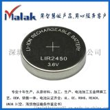 供应3.6V可充LIR2450锂离子纽扣电池