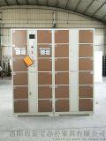 供應物聯儲物櫃 智慧保管櫃廠家