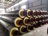 直埋钢套钢小区保温管,直埋钢套钢复合蒸汽保温管