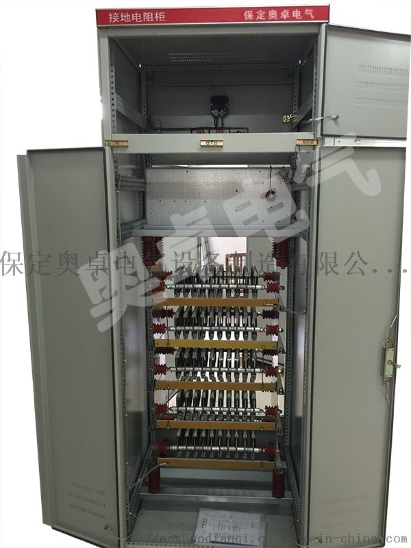 AZ-DNR-690V低压接地电阻柜