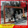 厂家高端定制不锈钢皮影 不锈钢制品工艺