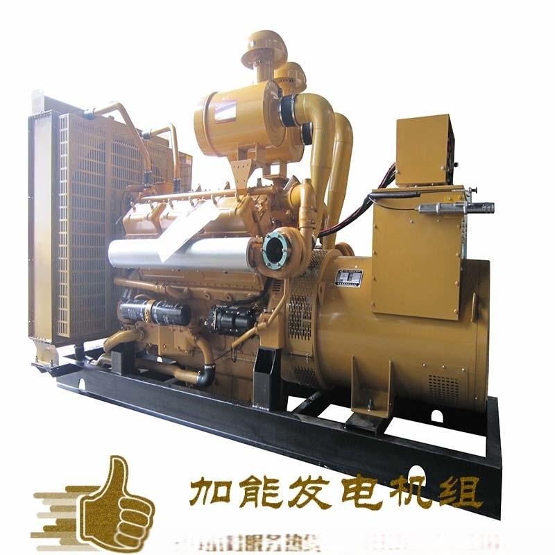 400kw發電機廠家 400kw發電機製造商