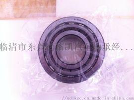 广州临凯压路机轴承HS723组合轴承